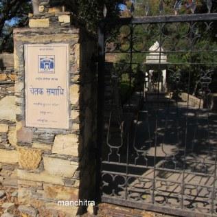 Chetak Memorial